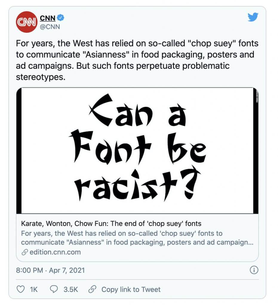 "CNN's Problem With ""Racist"" Chop Suey Font"
