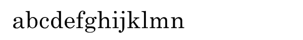 Century Schoolbook Cyrillic Font LOWERCASE