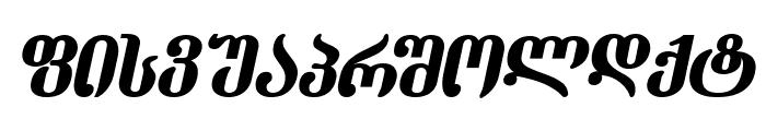 Dumbadze-ITV Bold Italic  What Font is