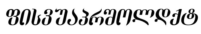 Dumbadze-ITV Italic  What Font is