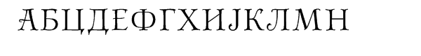 Jakov Cyrillic Light Free Fonts Download