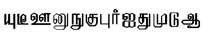 EELANADU by Aharam Fonts  What Font is