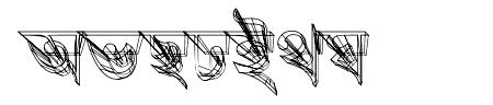 Progoty 3D Sample