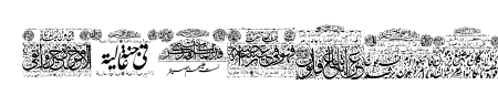 My Font Quraan 1 Sample